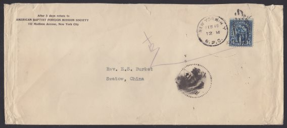 Front of cover bearing 14-cent American Indian stamp