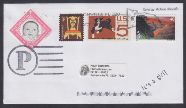 H.R.H. Princess Hadassah first day cover