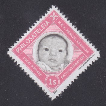 Philosateleian Post Princess Hadassah stamp with perforations