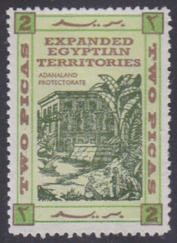 2-picas Expanded Egyptian Territories stamp
