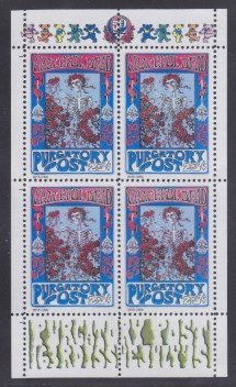 Miniature sheet of four of Purgatory Post's Grateful Dead stamp