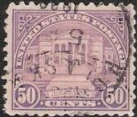 Light purple 50-cent U.S. postage stamp picturing Arlington Amphitheatre