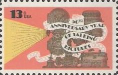 13-cent U.S. postage stamp picturing movie projector