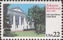 22-cent U.S. postage stamp picturing Old State House in Little Rock, Arkansas