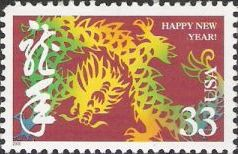 33-cent U.S. postage stamp picturing dragon