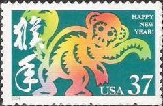 37-cent U.S. postage stamp picturing monkey