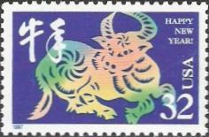 32-cent U.S. postage stamp picturing ox