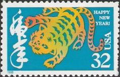 32-cent U.S. postage stamp picturing tiger
