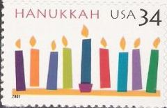 34-cent U.S. postage stamp picturing candles