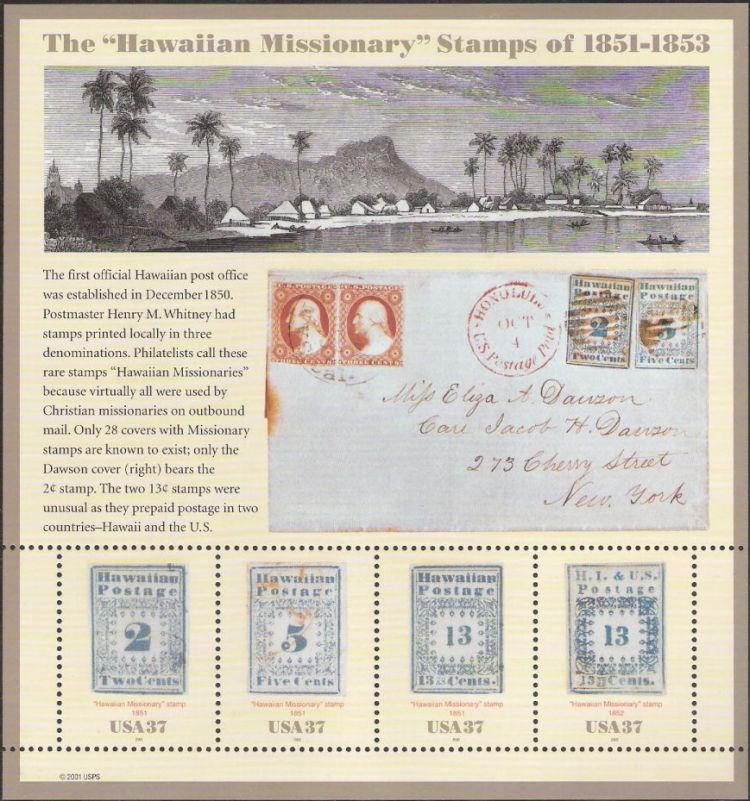 Souvenir sheet of four 37-cent U.S. postage stamps picturing Hawaiian Missionary stamps