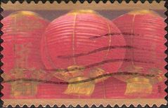 41-cent U.S. postage stamp picturing lanterns