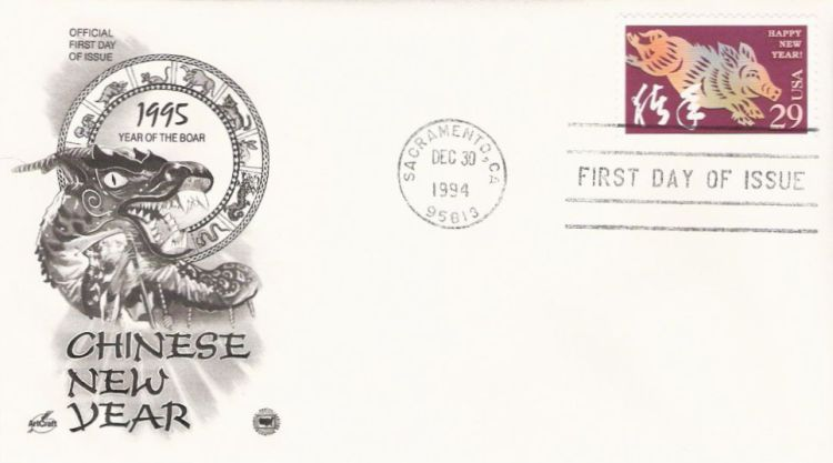 First day cover bearing 29-cent year of the boar stamp
