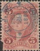 Brown red 5-cent U.S. revenue stamp picturing George Washington