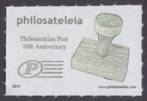 Philosateleian Post 10th Anniversary stamp