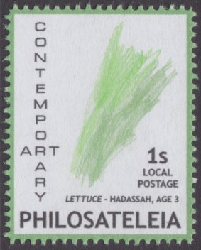 Philosateleian Post Contemporary Art stamp